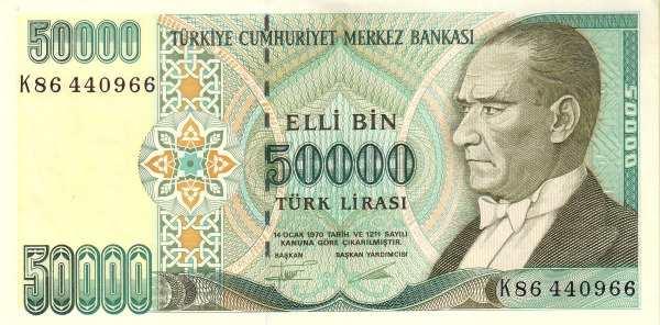 50 000 лир в рублях карта смоленской губернии 19 века